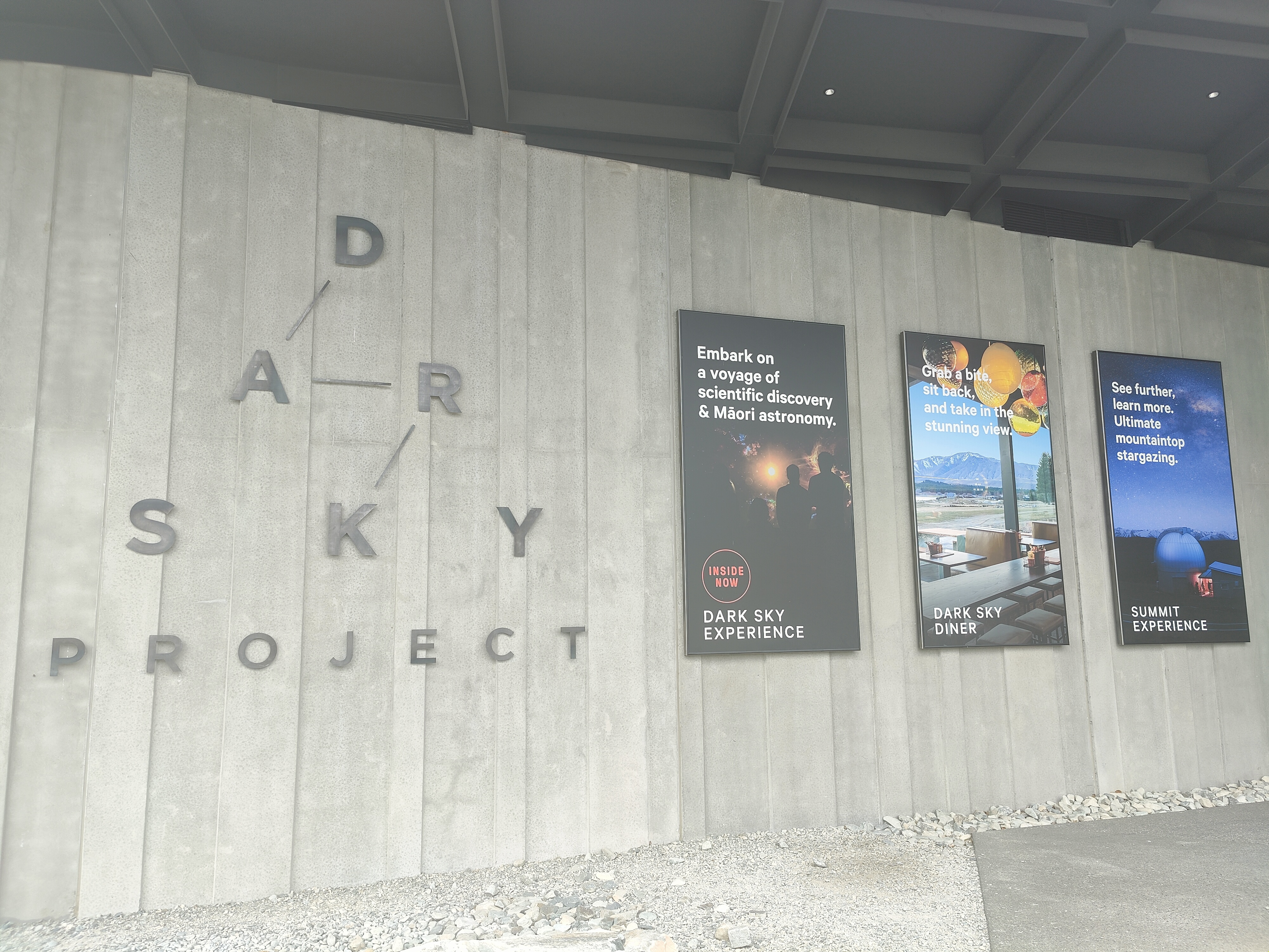 Outside the Dark Sky Project