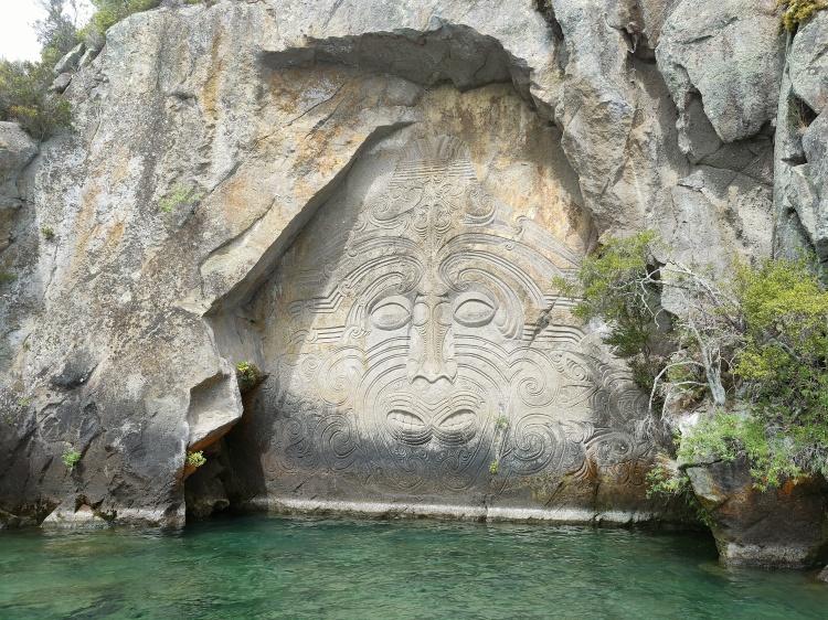The Maori carvings on Lake Taupo